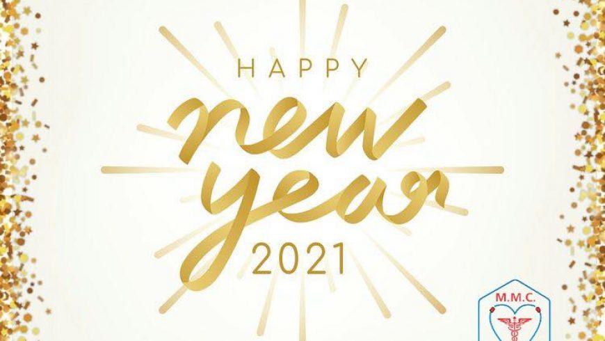 Voordat wij het jaar 2020 afsluiten willen wij van MMC zeggen, Dank u wel, Grant…