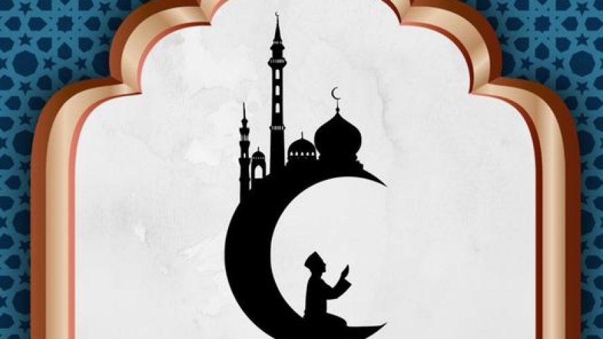 Wij wensen de Surinaamse gemeenschap, de moslims in het bijzonder een Eid Muba…