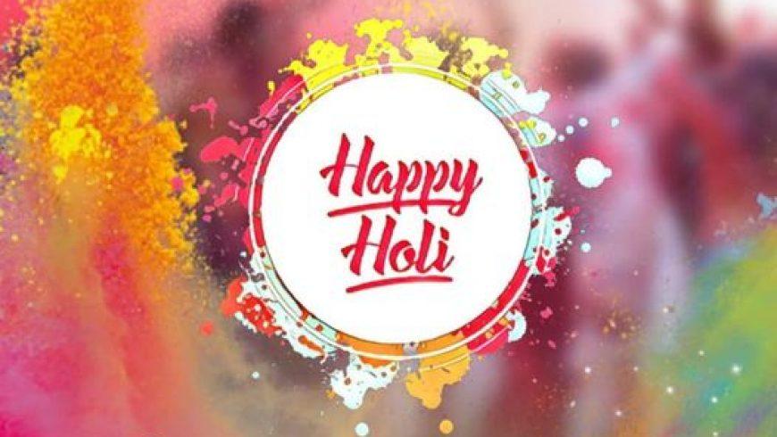 Wij wensen de gehele Surinaamse gemeenschap een Subh Holi toe